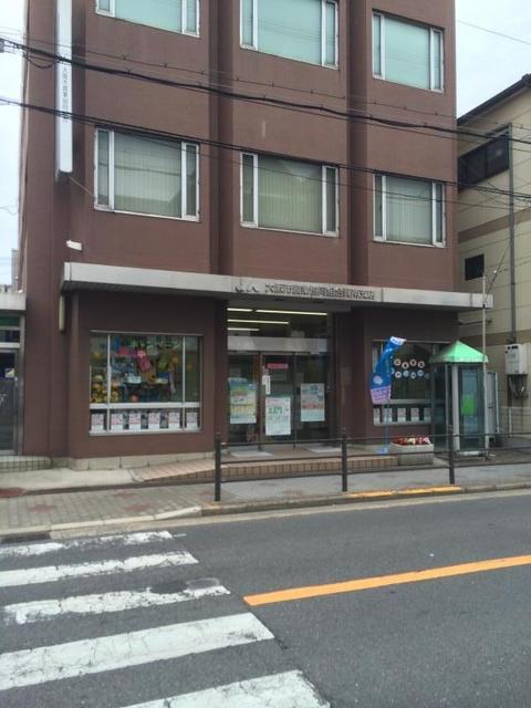JA大阪市巽南支店