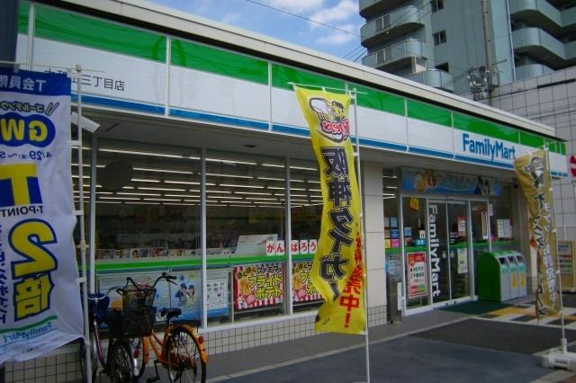 ファミリーマート大和田六丁目店