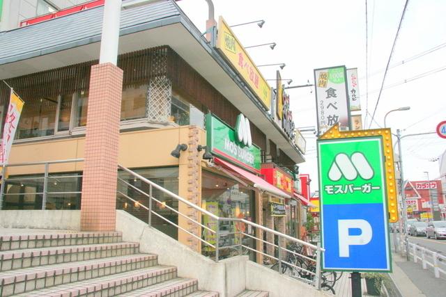 モスバーガー八戸ノ里店