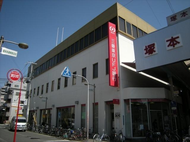 三菱「東京UFJ