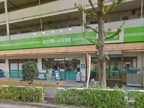 コープみらいミニコープ桐ヶ丘店