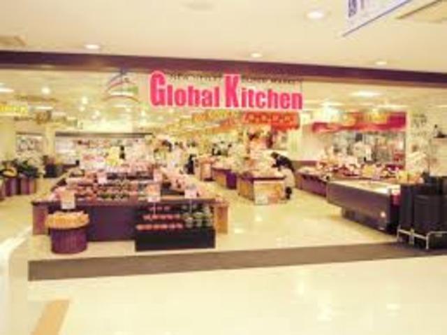 グローバルキッチンプリコ六甲道店