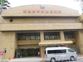 医療法人財団明理会中央総合病院