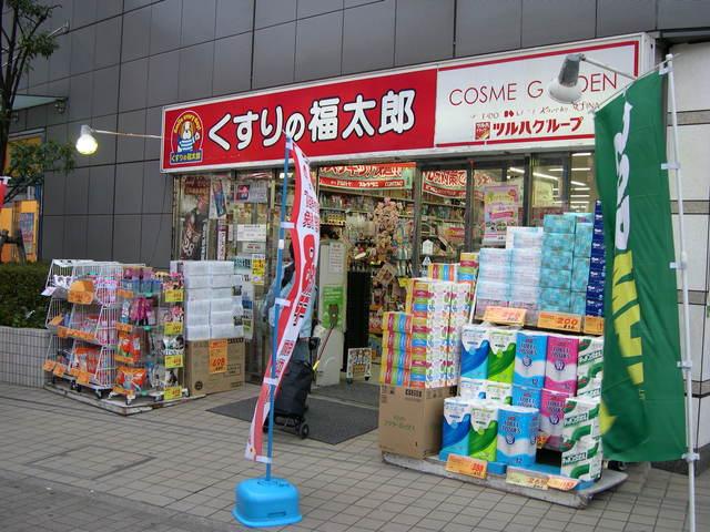 くすりの福太郎ネクスト船橋店
