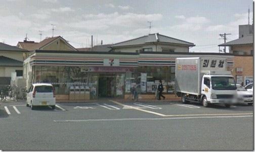 セブンイレブン柏田本町店