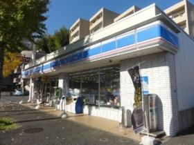ローソン日野南4丁目店