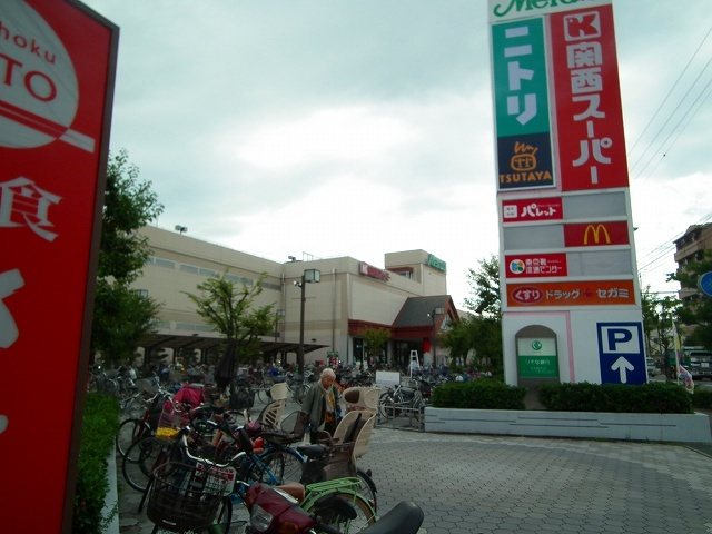 ニトリメラード大和田店