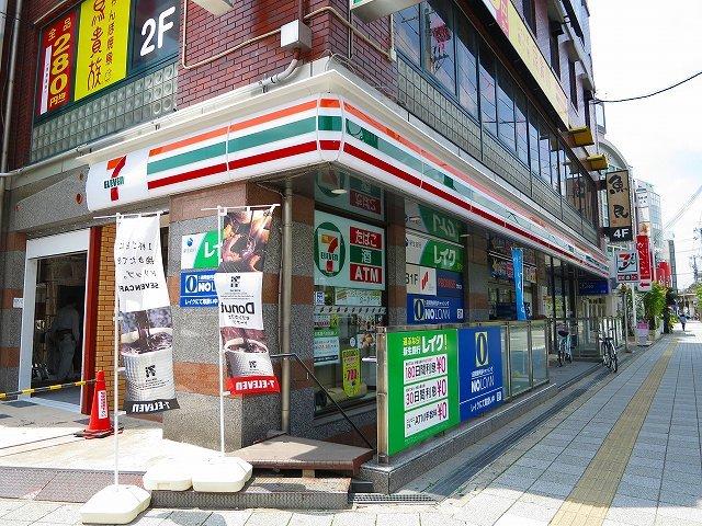 セブンイレブン川西能勢口駅南店