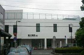 霞ヶ関駅(東武 東上本線)