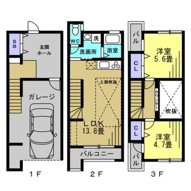 LDK13.8帖 洋室5.6帖 洋室4.7帖