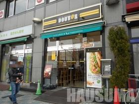 ドトールコーヒーショップ田端駅前店