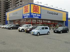 http://image.rentersnet.jp/d301792ae401de5e668e7fcff963b70d_property_picture_958_large.jpg_cap_ファミリードラッグ近江店