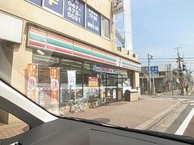 セブンイレブン実籾店