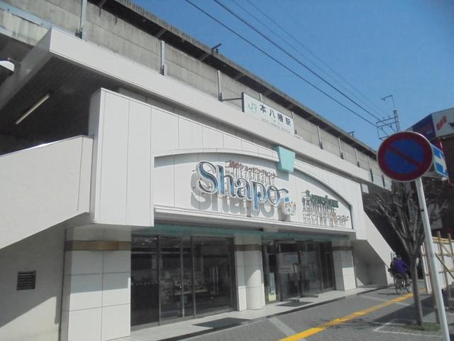 シャポー本八幡