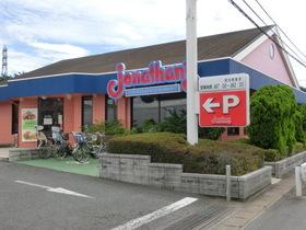 ジョナサン和光新倉店