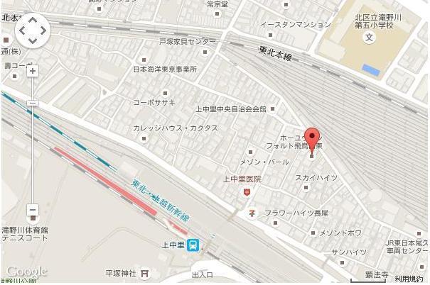 上中里駅徒歩5分