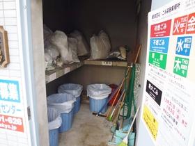 ゴミ置き場もあります。