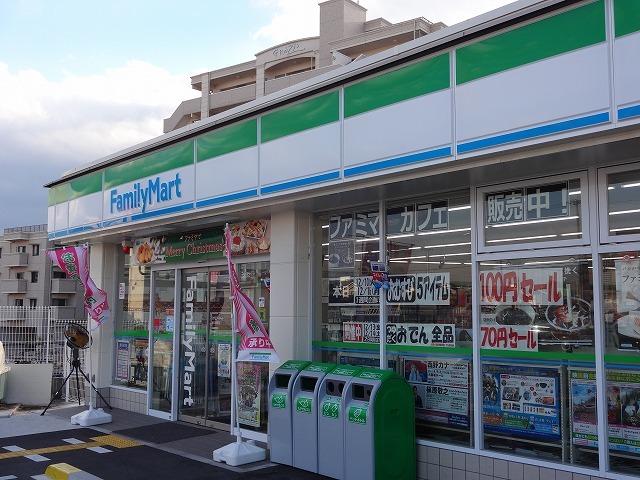ファミリーマート神戸深江店