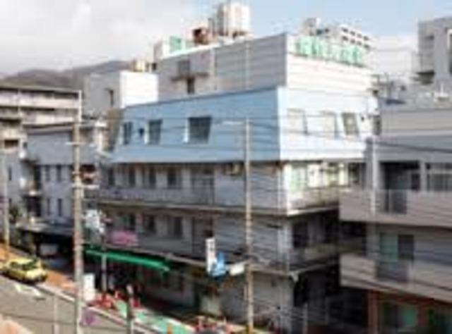 神戸健康共和会東神戸病院