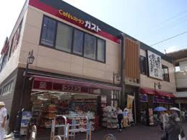 ガスト兵庫駅前店