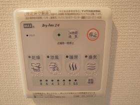 便利な浴室乾燥機付き!