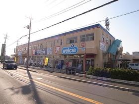 ウエルシア薬局船橋田喜野井店