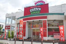 FOOD GARDEN与野本町駅店