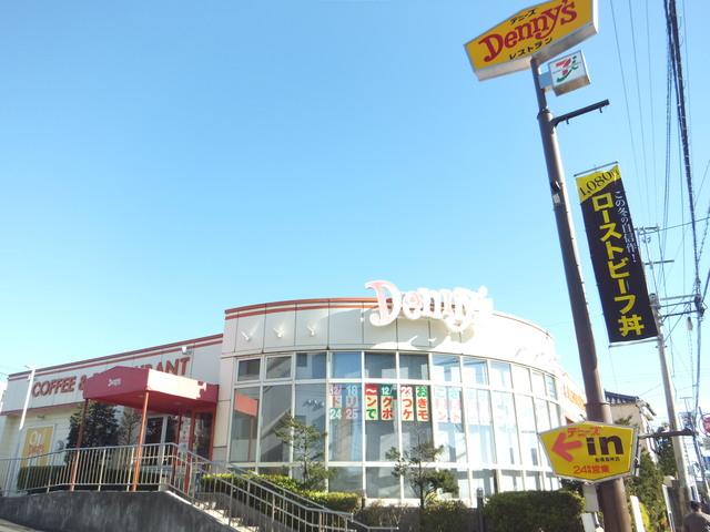 デニーズ船橋海神店