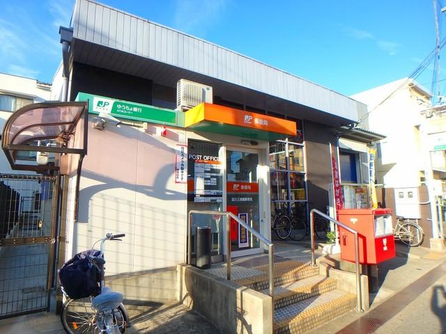 淀川三津屋郵便局