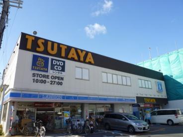 TSUTAYA北巽店