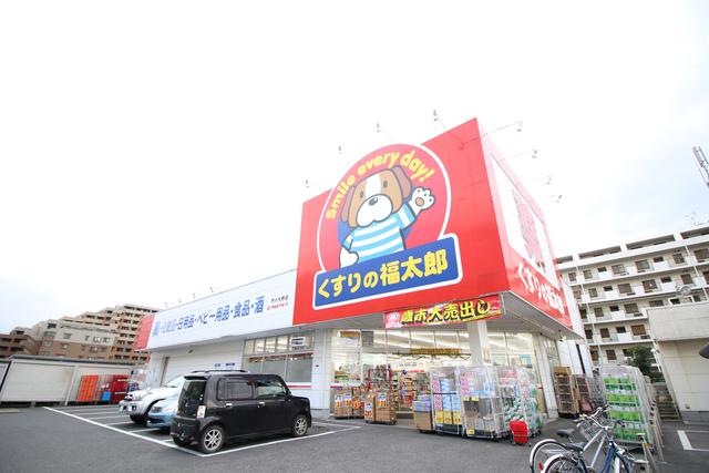 くすりの福太郎市川大野店