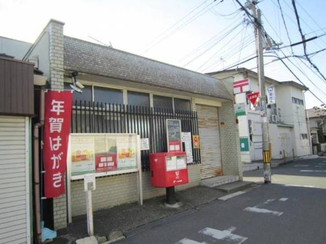 東大阪稲田郵便局