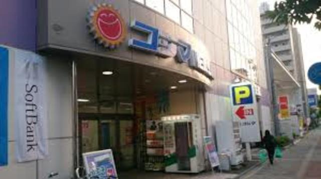 コジマNEW生野店