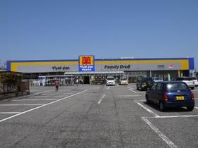 http://image.rentersnet.jp/dc0e9dc214c9ae36677d281d9c06a1eb_property_picture_957_large.jpg_cap_ファミリードラッグ空港通店