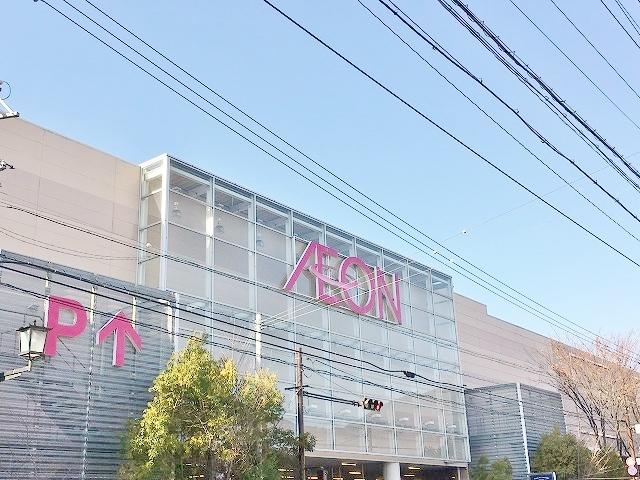イオン上田ショッピングセンター