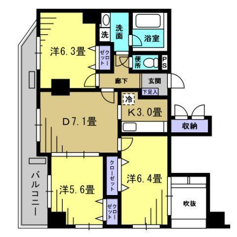 3DK 62㎡超えのお部屋です
