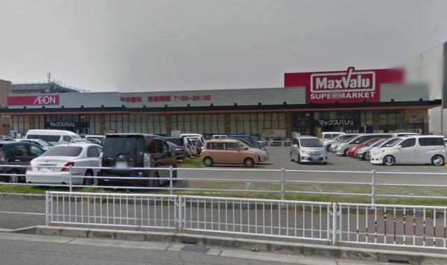 マックスバリュ茶園場店