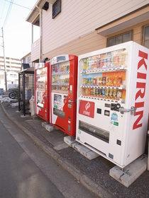 自動販売機が3つ!!