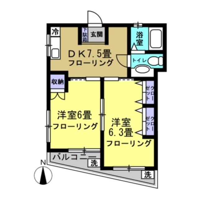 DK7.5 洋6 洋6.3
