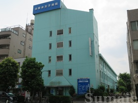 医療法人社団貴友会王子病院