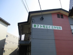 http://image.rentersnet.jp/de3b5a29-fff7-4f37-bed7-4163c6c67fe5_property_picture_959_large.jpg_cap_外観