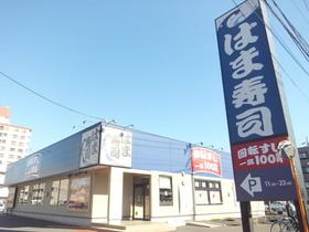 はま寿司船橋海神店