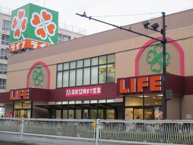 ライフ都島高倉店