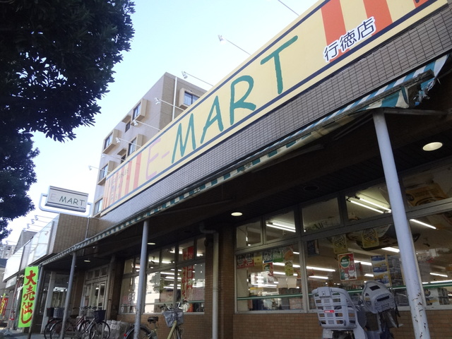 E-MART行徳店