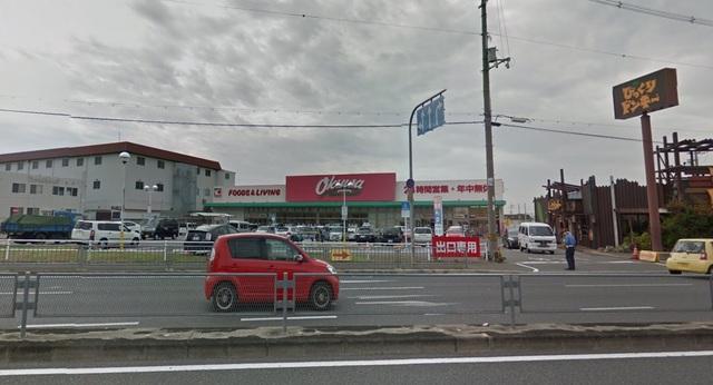 オークワ堺美原店