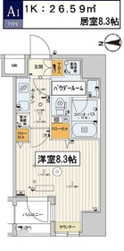 スカイコート江東住吉10階Fの間取り画像