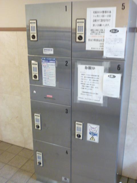 スカイコート新宿御苑前共用設備