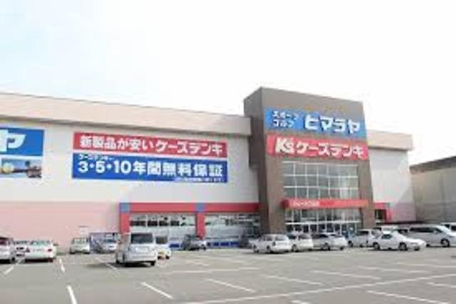 ケーズデンキジェームス山店
