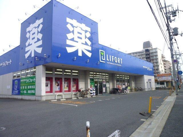 ライフォート友井店