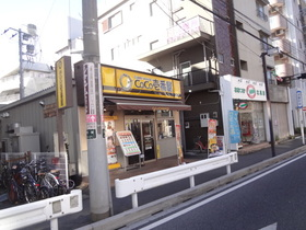 CoCo壱番屋JR西船橋駅北口店